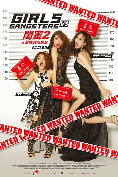 Girls vs Gangsters (2018) English 350MB BRRip 480p x264