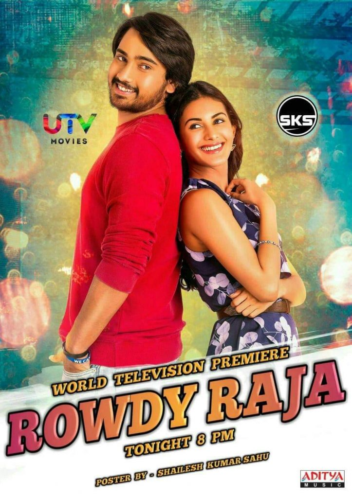 Rowdy Raja (Raju Gadu) 2019 Hindi Dubbed 350MB HDRip 480p x264