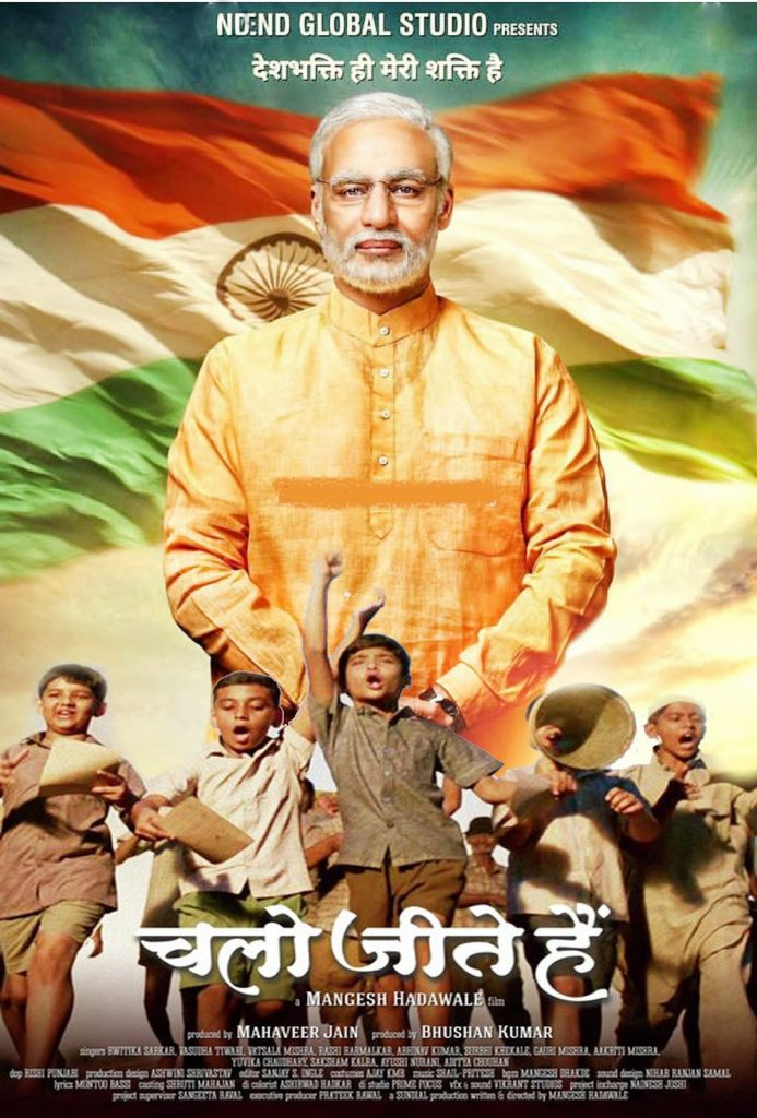 PM Narendra Modi (Chalo Jeete Hain) 2019 Hindi Short Flim 80MB HDRip 480p x264