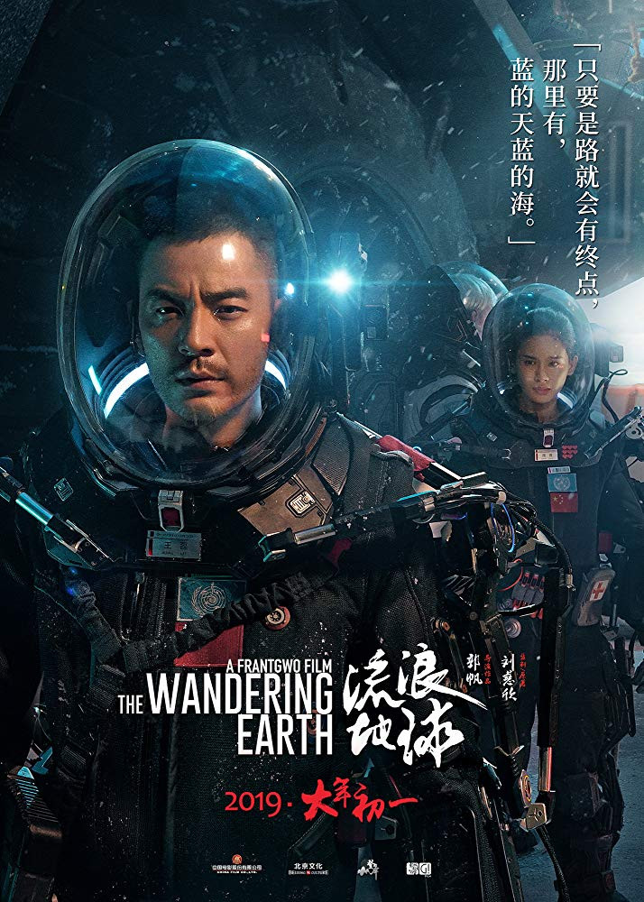 The Wandering Earth (2019) Chinese 350MB WEBRip 480p ESubs