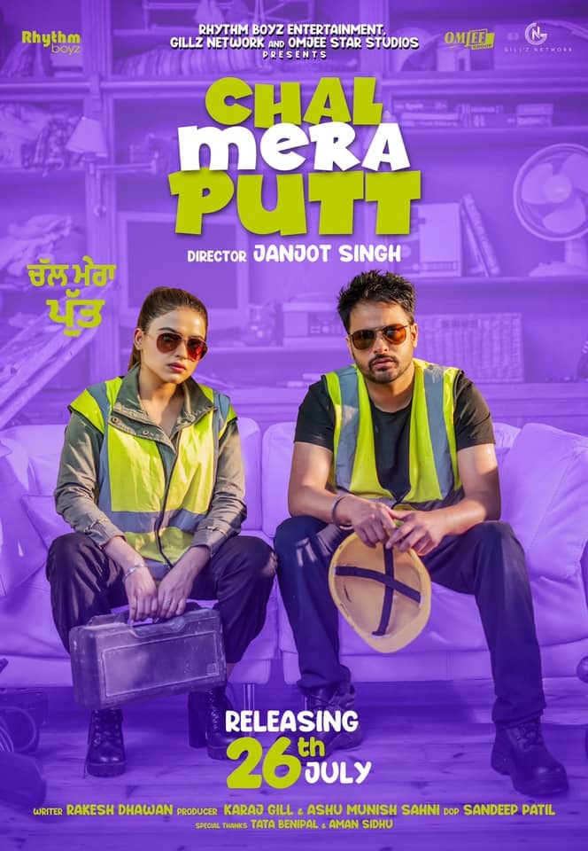 Chal Mera Putt 2019 Punjabi DVDScr 697MB Download