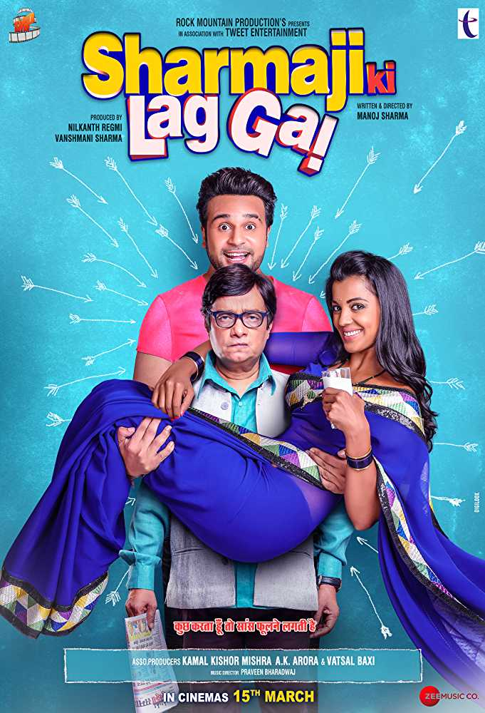 Sharma Ji Ki Lag Gayi 2019 Hindi 400MB HDTV 480p