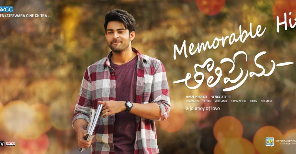 Varun Tej MASS 2019 Hindi Dubbed 450MB HDRip 480p