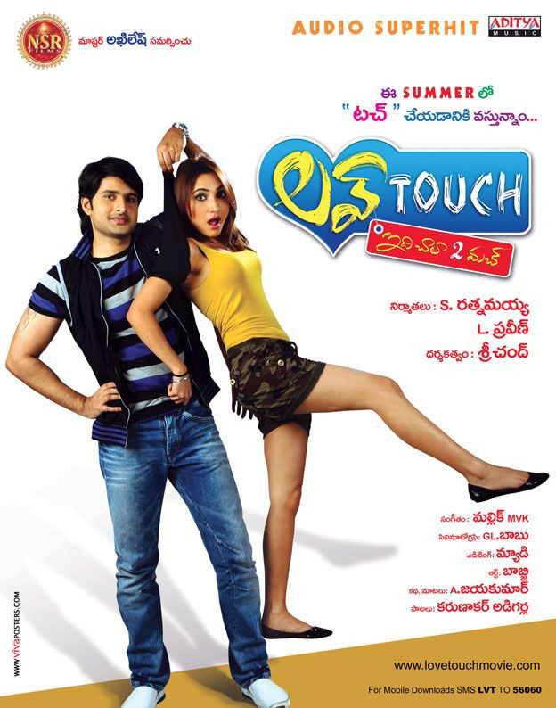 Love Touch Very Much 2020 Hindi Dubbed 296MB HDRip